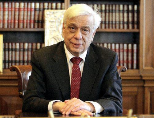 O Πρόεδρος της Δημοκρατίας κύριος Προκόπιος Παυλόπουλος θα εγκαινιάσει επίσημα την Έκθεση «ΤΑ ΟΡΥΚΤΑ ΚΑΙ Ο ΆΝΘΡΩΠΟΣ»