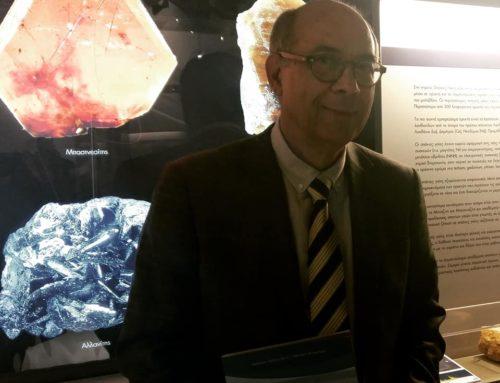 Η γεωλογία της Ευρώπης παρουσιάζει ιδιαίτερα έντονο κοιτασματολογικό ενδιαφέρον