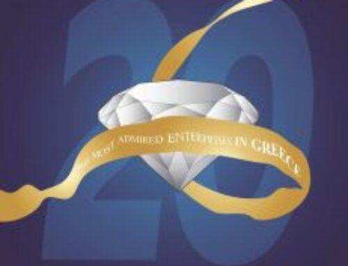 """Άρθρο του προέδρου του ΣΜΕ στο Diamonds of Greece """"Ελληνική εξορυκτική βιομηχανία: Ανθεκτική εν μέσω πανδημίας"""""""